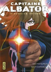 Capitaine Albator - Dimension voyage -3- Tome 3