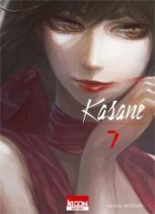 Kasane - La Voleuse de visage -7- Tome 7