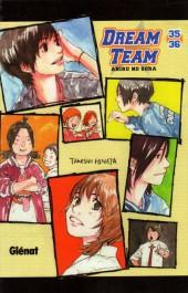 Dream Team (Hinata) -3536- Tome 35-36