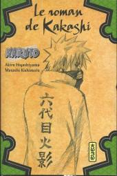 Naruto (Roman) - Le roman de Kakashi