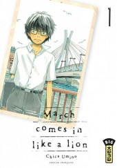 March comes in like a lion -1- Tome 1