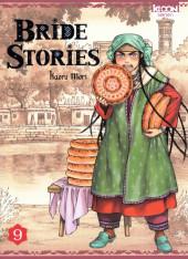 Bride Stories -9- Tome 9