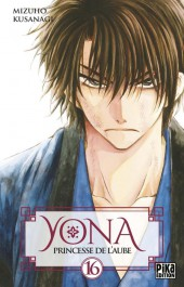 Yona, princesse de l'aube -16- Tome 16