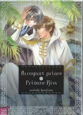 Arrogant Prince -2- Arrogant Prince & Private Kiss
