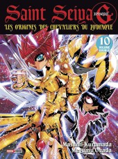 Saint Seiya Episode G (Album Double) -10- Tome 10