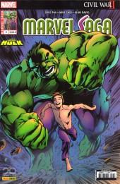 Marvel Saga (3e série - 2016) -5- Le Hulk du miroir