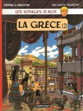 Alix (Les Voyages d') -5b- La Grèce (2)