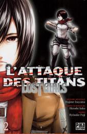 Attaque des Titans (L') - Lost Girls