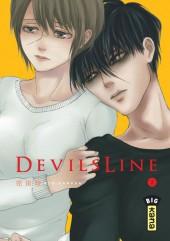 DevilsLine -7- Tome 7