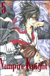 Vampire Knight -INT05- Tome 5