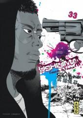 Ushijima - L'usurier de l'ombre -33- Tome 33