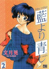 Bleu indigo - Ai yori aoshi -2- Tome 2