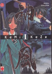 KaMiKaZe (Shiki) -1- Tome 1