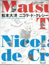 (AUT) De Crécy - Taiyo Matsumoto + Nicolas De Crecy