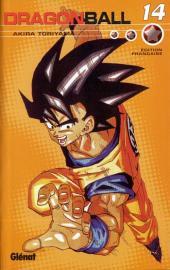 Dragon Ball (Intégrale) -14- Le super Saïyen