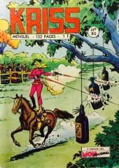 Kris le shériff -80- Calamity Jane : coups de feu dans la nuit