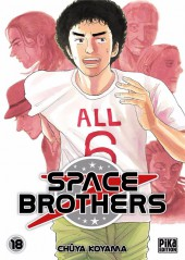 Space Brothers -18- Tome 18