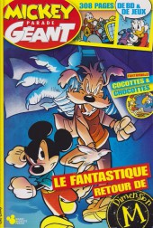 Mickey Parade -357- Le fantastique retour de Dimension M