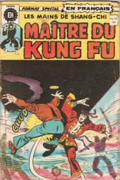 Les mains de Shang-Chi, maître du Kung-Fu (Éditions Héritage) -24- Cat