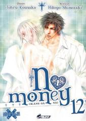 No Money -12- Tome 12