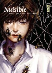 Nuisible (Hokazono/Satomi) -2- Volume 2