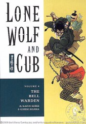 Lone Wolf and Cub (2000) -4-  The Bell Warden