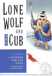 Lone Wolf and Cub (2000) -6-  Lanterns of the Dead
