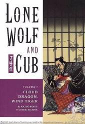 Lone Wolf and Cub (2000) -7- Cloud Dragon, Wind Tiger