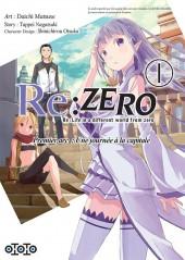 Re:Zero (Re : Life in a different world from zero) -11- Premier arc : Une journée à la capitale - 1
