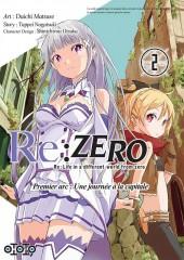 Re:Zero (Re : Life in a different world from zero) -12- Premier arc : Une journée à la capitale - 2