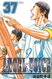 Angel Voice -37- Tome 37