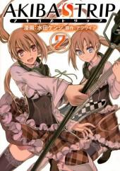 Akiba's Trip  -2- Volume 2
