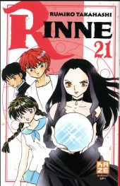 Rinne -21- Tome 21
