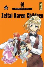 Zettai Karen Children -25- Tome 25