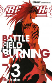 Bleach -73- Battlefield burning