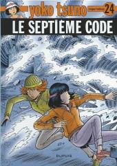 Yoko Tsuno -24a16- Le septième code