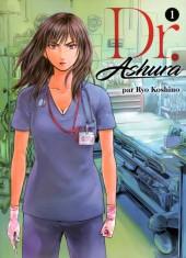 Dr. Ashura -1- Volume 1