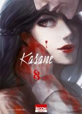 Kasane - La Voleuse de visage -8- Tome 8