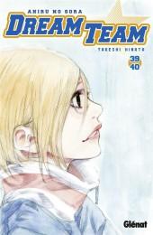Dream Team (Hinata) -3940- Tome 39-40