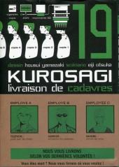 Kurosagi, livraison de cadavres -19- Volume 19