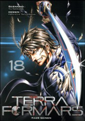 Terra formars -18- Tome 18