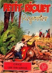 Petit-Riquet reporter -42- Chez les touaregs