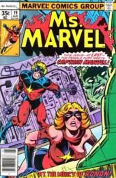 Ms. Marvel (1977) -19- Mirror, mirror!