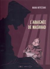 Araignée de Mashhad (L')