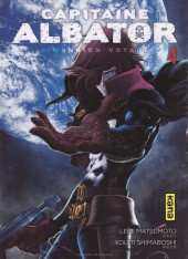Capitaine Albator - Dimension voyage -4- Tome 4