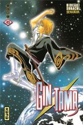 Gintama -43- Tome 43