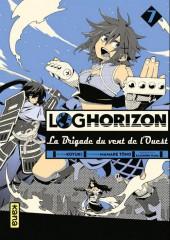 Log Horizon - La brigade du vent de l'ouest -7- Tome 7
