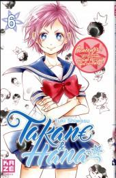 Takane & Hana -6- Tome 6