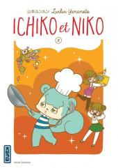 Ichiko & Niko -8- Tome 8