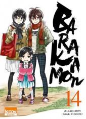 Barakamon -14- Tome 14